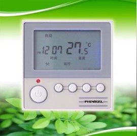 Phiweel TW6500系列壁挂炉智能温控器