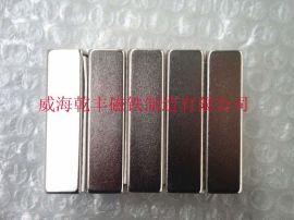 强磁钕铁硼磁铁方块磁铁条形扁行方形永磁磁铁