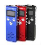 清華同方TF-18專業聲控高清微型降噪遠距離收音FM