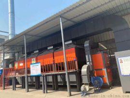 泊头市林达厂家直销各种活性炭催化燃烧设备