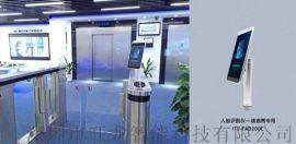旺龙人脸识别仪,通道闸专用,采用市场主流算法