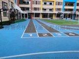 液体硅PU球场 大学城  运动操场