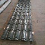 厂家生产828型屋顶彩钢仿古琉璃瓦