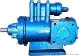 SN铸铁三螺杆泵 海硕SN系列三螺杆泵