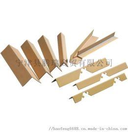 包装材料纸护角,L型纸护角