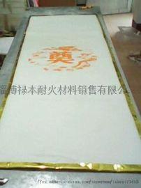 火葬间拣灰专用寿毯 环保耐火垫生产厂家