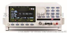 绝缘电阻测试仪3530/-1