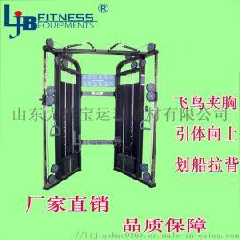 商用室内健身器材必确系列小飞鸟龙门架