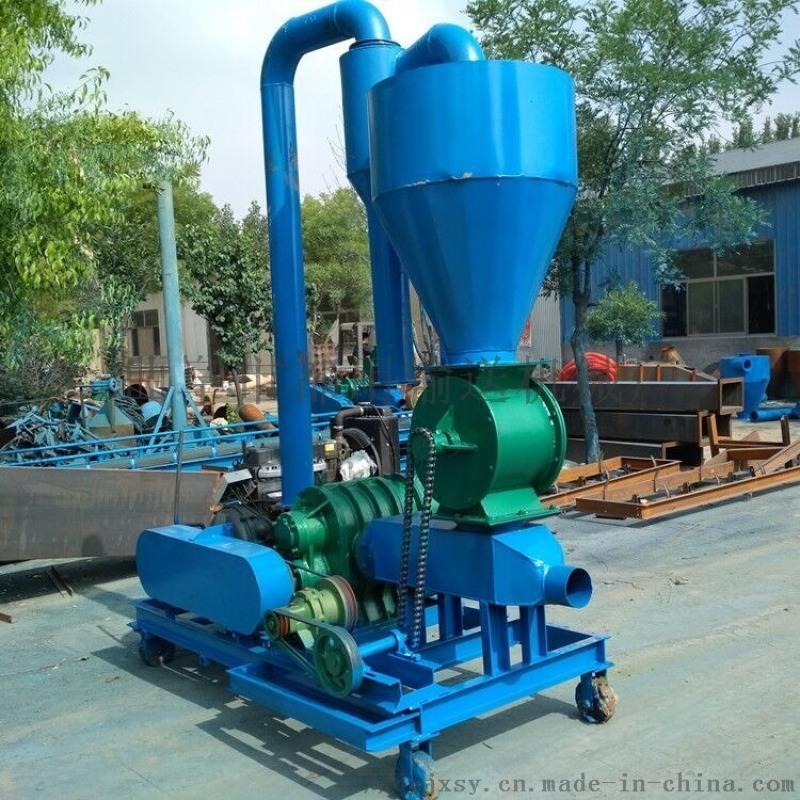 大型气力输送机 多功能粉煤灰输送机qc