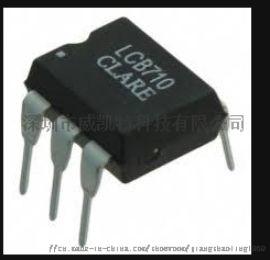 高电压出口认证IXYS LCB710S
