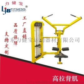 厂家直销商用室内运动健身器材