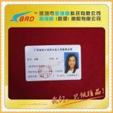 江西南昌赣州九江疾控中心PVC健康证制作厂家