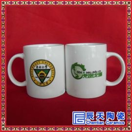 辰天陶瓷供应景德镇青花瓷马克杯 定制logo