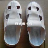 SPU防静电防臭四眼鞋 四孔防尘净化鞋 加厚 皮革深蓝帆布 劳保鞋 无尘室工作鞋