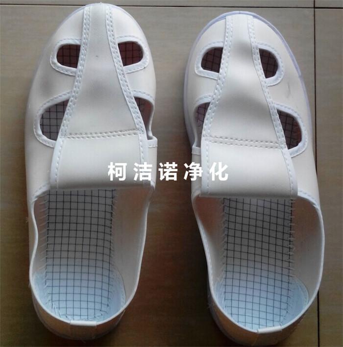 SPU防靜電防臭四眼鞋 四孔防塵淨化鞋 加厚 皮革深藍帆布 勞保鞋 無塵室工作鞋