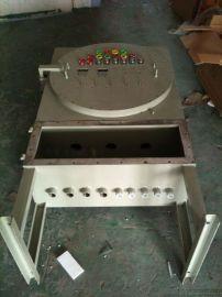 防爆变频调速箱, 隔爆型防爆变频器, 防爆变频器箱BQX52
