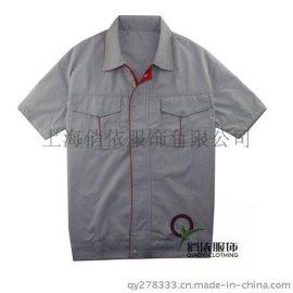 上海专业生产员工工作服