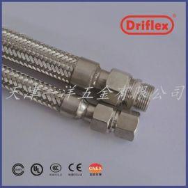 防爆软管  driflex  保护电线电缆金属软管