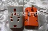 英式13A方腳萬能轉換插頭插座中東南非馬來西亞多功能轉換插座