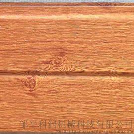 金属雕花板 保温装饰一体化板 轻钢别墅外墙板