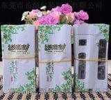 定制铁观音真空袋 茶叶包装袋批发 小泡袋 5-8克 铝箔袋 茶叶袋