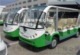 镇江电动观光车|公园景区旅游电瓶车|游览观光电瓶车