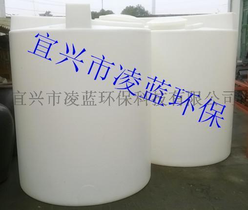 1500L加药箱 投药箱 配搅拌机的加药桶