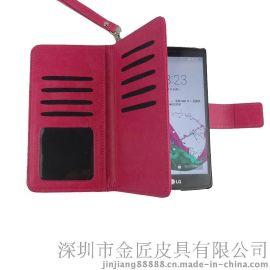 LG G4手机保护套 G4疯马纹9卡二合一分体手绳钱包皮套