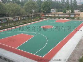 标准塑胶篮球场施工;硅pu球场施工;丙烯酸球场施工;悬浮地  场