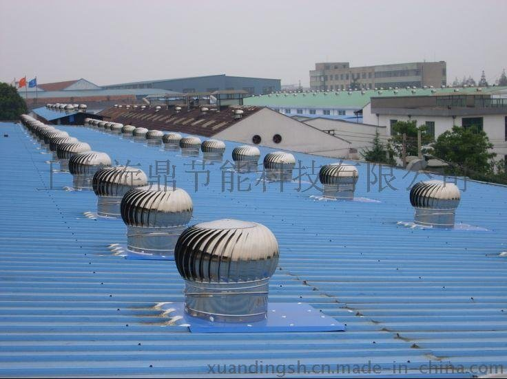 A上海800型無動力風帽】600型屋頂自動排風機