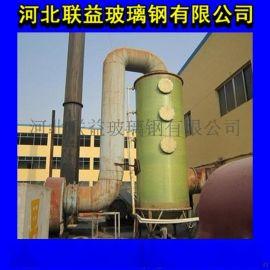 厂家直销0.5吨锅炉脱硫塔
