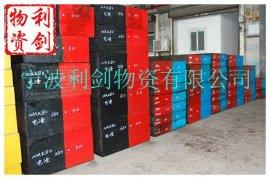 【弹簧钢丝 进口高硬度60SiCr7弹簧钢板