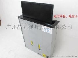 会议室可倾斜液晶屏升降器 齿轮拉丝电脑升降器