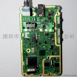 PCB抄板 单面PCB抄板 双面PCB抄板 四层PCB抄板 多层PCB抄板