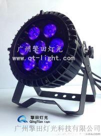 QT-PF47 7颗六合一防水帕灯,slim par,超薄防水铸铝帕灯,防水帕灯,led舞台灯,四合一防水帕灯,五合一防水帕灯,户外舞台灯,led帕灯,舞台灯,