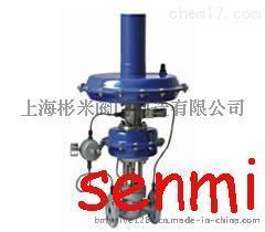 自力式微壓調節閥,蒸汽壓力控制閥