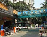 信宜小區酒店車牌識別停車場管理系統 性能穩定