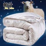 2015新款羊绒被恒源祥特价 双人羊毛被 秋冬被 厚被子