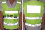 杭州高亮度優質交警反光背心