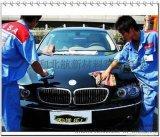高档汽车清洗剂,水基车表航空清洗剂,可兑水稀释100倍安全GLS-301