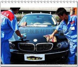 **汽车清洗剂,水基车表航空清洗剂,可兑水稀释100倍安全GLS-**