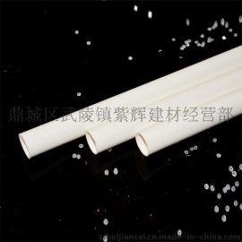 湖南厂家直销PVC绝缘阻燃线管 PVC电线管 诚邀代理