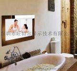 19寸浴室防水网络电视/镜面电视/玻璃防水电视