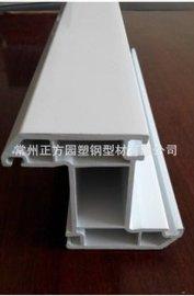 塑鋼型材  60Z型  海鯨王子