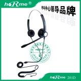 合鎂201D話務耳機