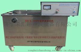 阀门零件超声波清洗机