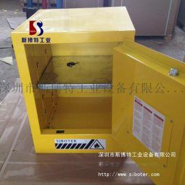 供应化学品安全柜/防火防爆安全柜