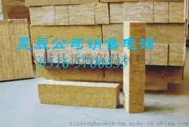 昊辰岩棉板|江苏泰州岩棉板厂家|现场复合岩棉板
