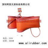 硅胶电加热带 (30*5000),