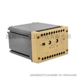 德立达高速路专用双路地感 TLD-600地感/车辆检测器系列